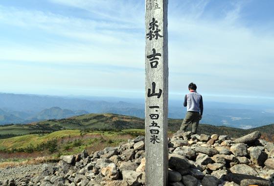 世界遺産白神山地と花の百名山の森吉山を巡る登山ツアー2日間